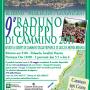 locandina_raduno_gruppi_di_cammino_7giugno_2017